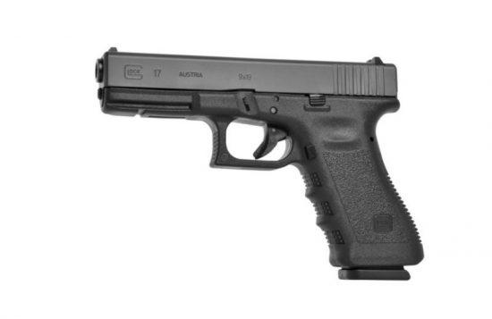 Pistola da Glock que será a nova arma oficial da PMDF
