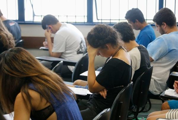 USP Imagens/Divulgação