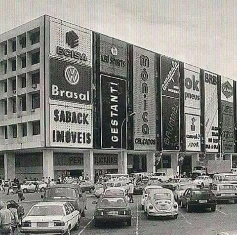 Shopping Conjunto Nacional, Brasília - DF