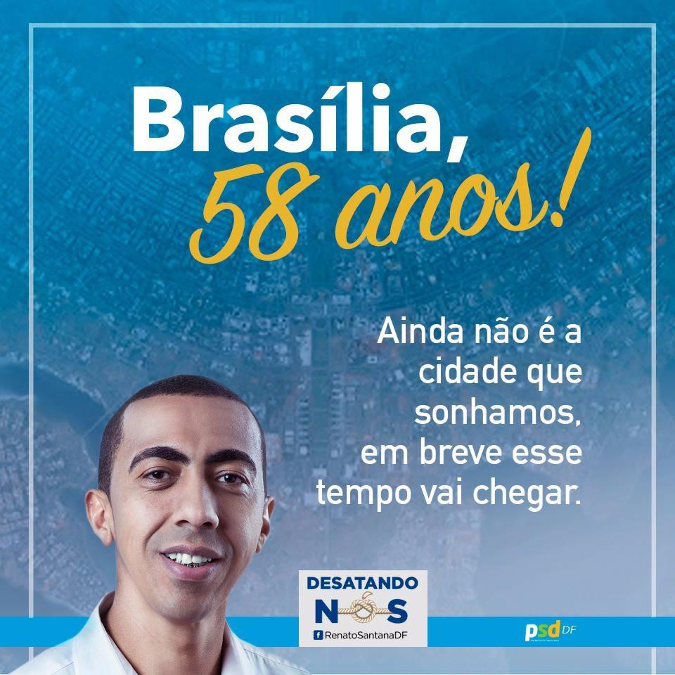 Cartaz: facebook.com/RenatoSantanaDF