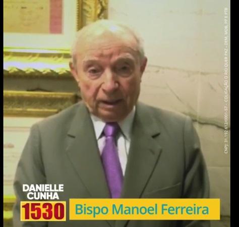Manoel Ferreira - Cunha