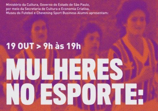 Museu do futebol-evento-Elas no Ataque