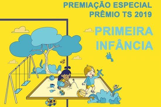 Fundação BB/Divulgação