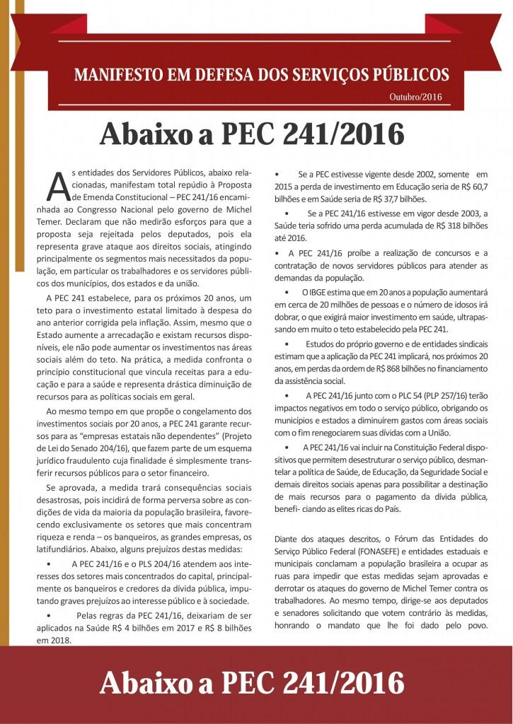 Manifesto em defesa dos serviços públicos